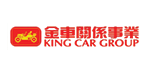 KING-CAR-GROUP